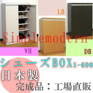 送料無料 シューズボックス ロータイプ 下駄箱 60 幅1183 高さ920mmWH・LB・DB 木製 完成品 日本製 送料無料