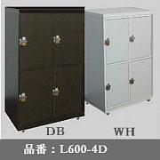 送料無料 鍵付きオフィスシューズボックス シューズロッカー ロータイプ 木製 8足 全3色 完成品 日本製 L600-4D