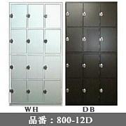 送料無料 鍵付きオフィスシューズボックス シューズロッカー ハイタイプ24足 木製 全3色 完成品 日本製 800-12D