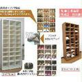 送料無料 シューズボックス 業務用 オフィス収納 下駄箱 シューズロッカー 木製 全3色 30足 幅761高さ1705mm 完成品 日本製 8170
